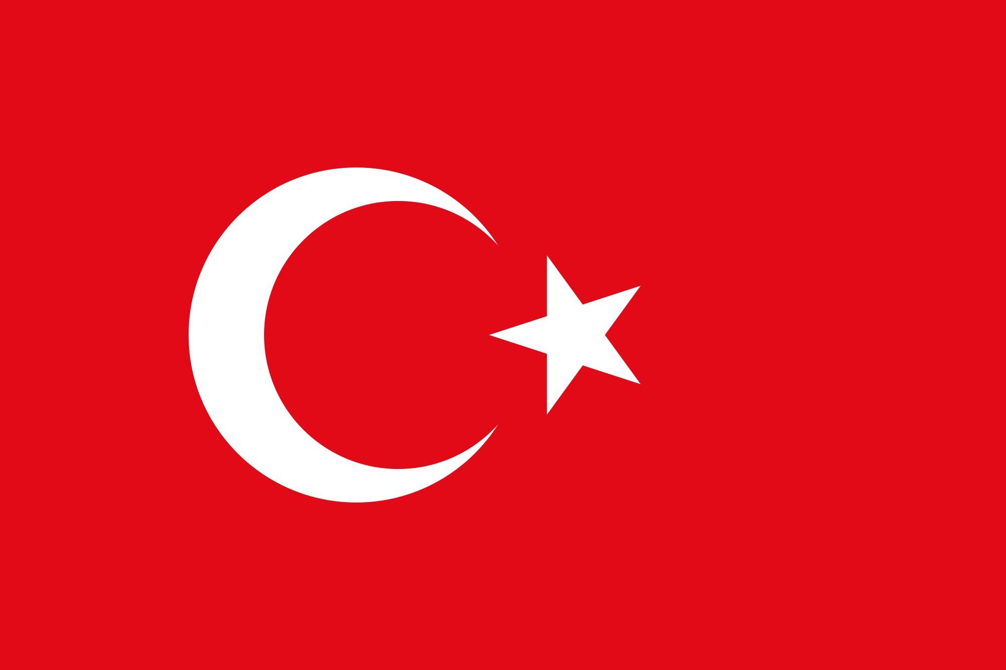 صورة معلومات عن تركيا , تركيا فى سطرين