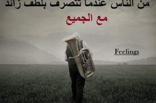 صوره حكم و عبر , احلى مقولات الحكم والعبر والمواعظ