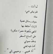بالصور كلام زعل وفراق , اجمل كلام عن الفراق 1223 12