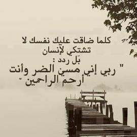 بالصور كلام زعل وفراق , اجمل كلام عن الفراق 1223 8