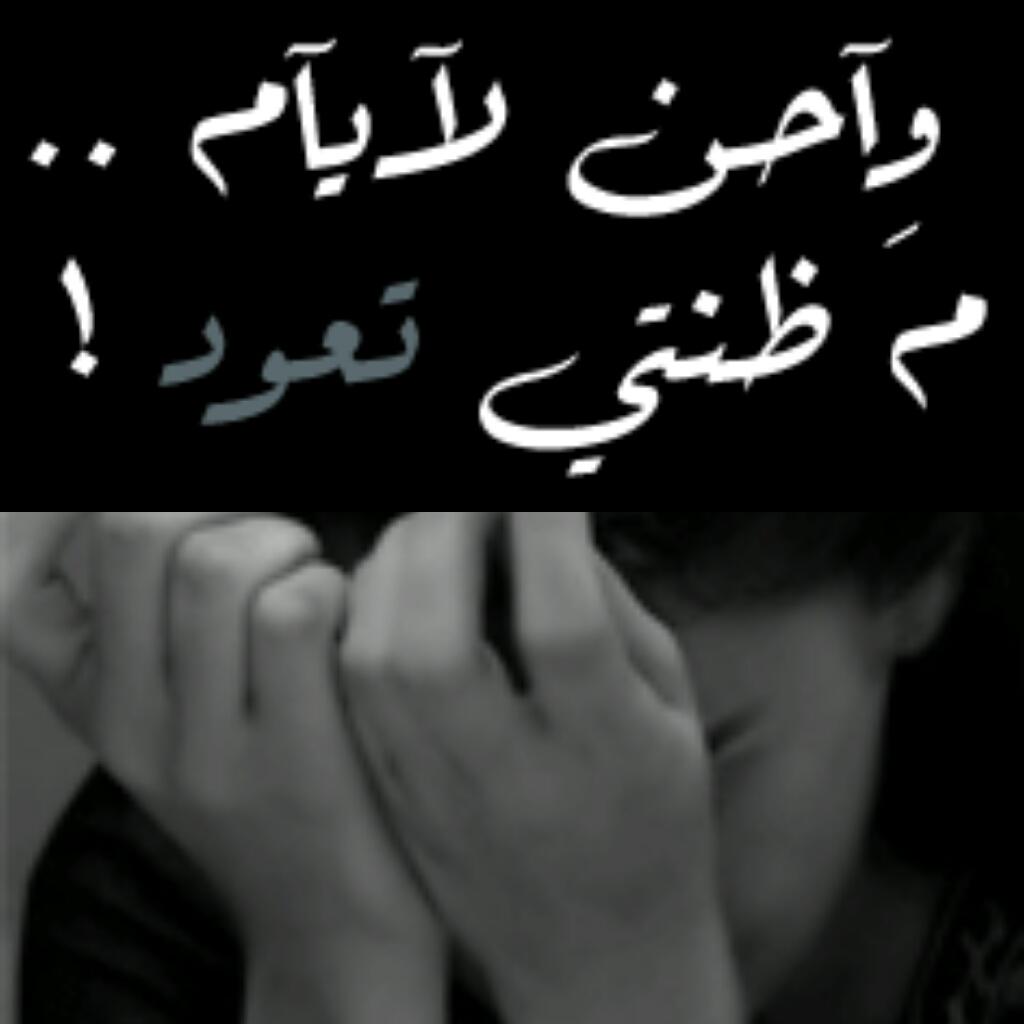 بالصور كلام زعل وفراق , اجمل كلام عن الفراق 1223 9