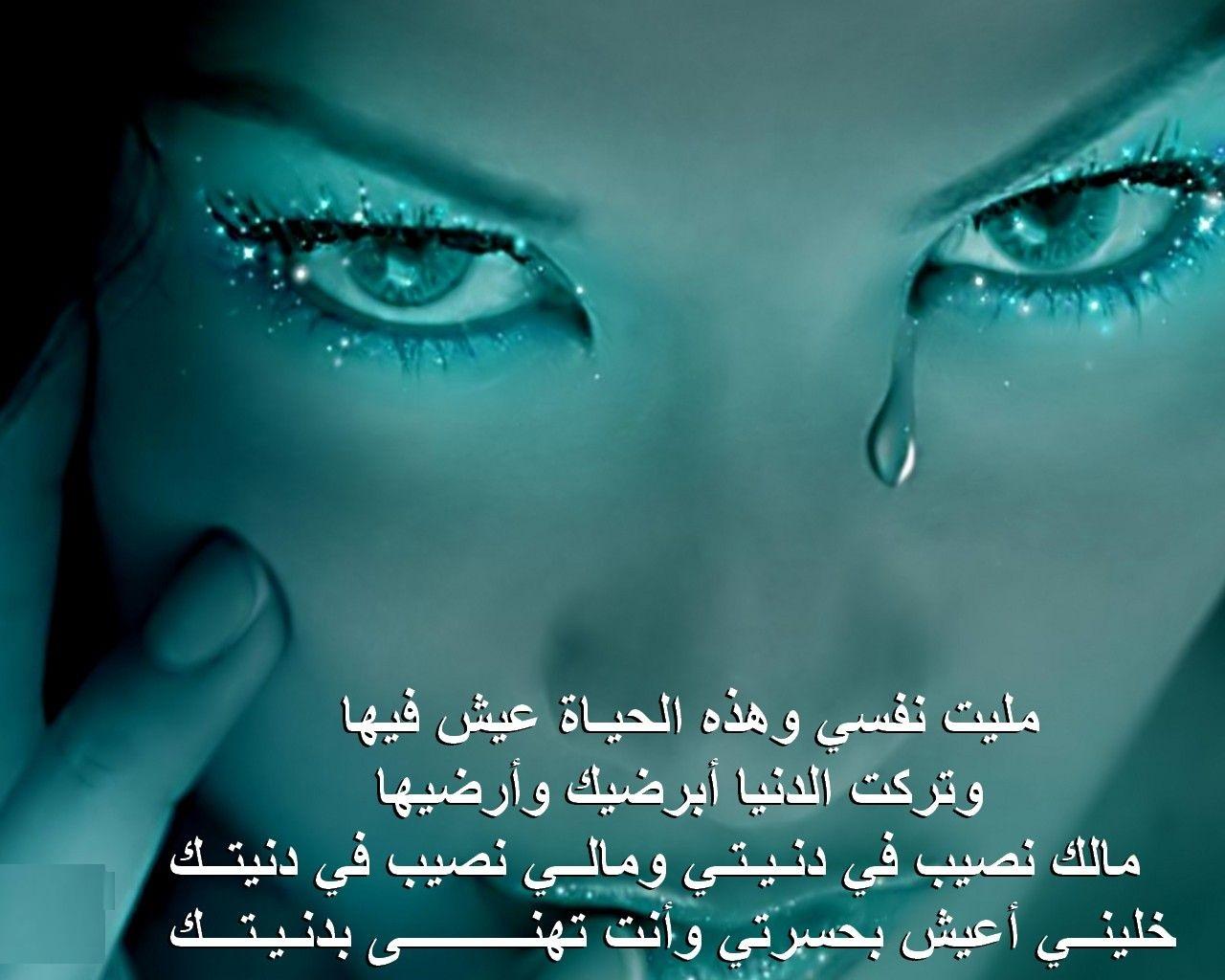 صوره صورحزينة مع عبارات , عبارات حزينه جدا