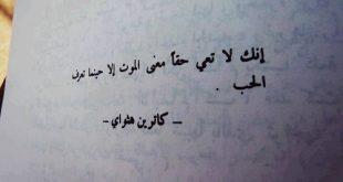 صوره اجمل ما قيل في الحب , اروع القصائد في الحب
