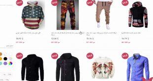 صور شراء ملابس عن طريق الانترنت , كيفية شراء ملابس اون لاين