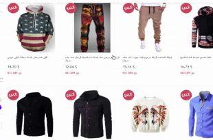 صورة شراء ملابس عن طريق الانترنت , كيفية شراء ملابس اون لاين