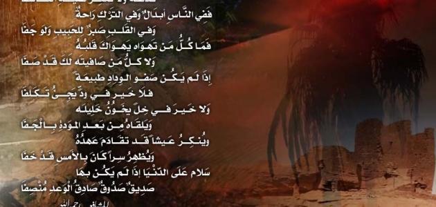 بالصور شعر عن الصديق قصير , اجمل الكلمات عن الصديق 2305