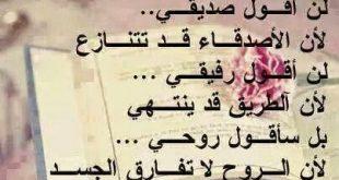 كلام من القلب للقلب , اجمل كلمات الحب