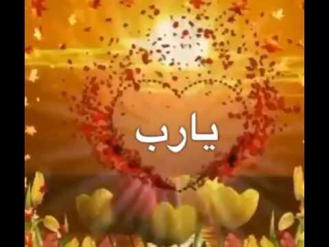 بالصور ادعية صباحية , اروع الادعية الصباحية 2369 1