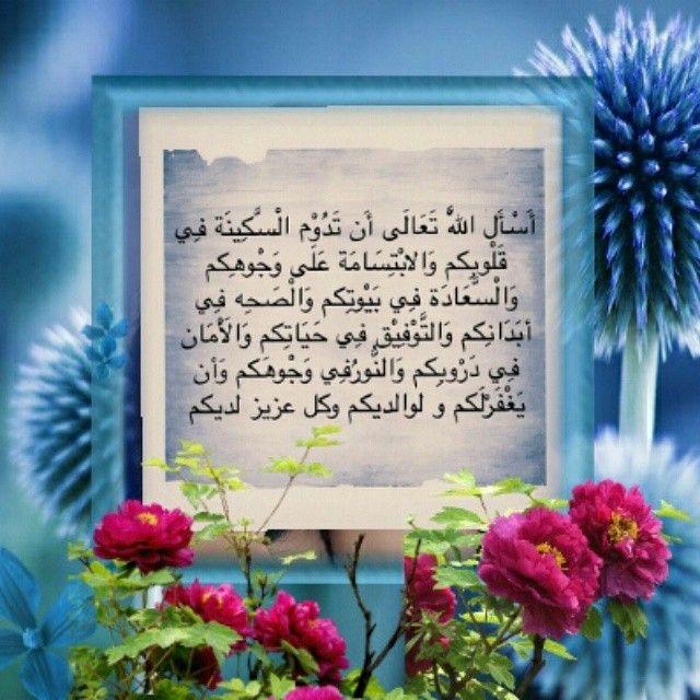 بالصور ادعية صباحية , اروع الادعية الصباحية 2369 10