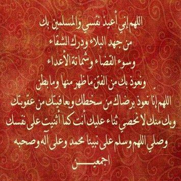 بالصور ادعية صباحية , اروع الادعية الصباحية 2369 9