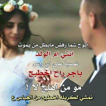 صورة شعر رومانسي عراقي , اجمل الكلمات الرومانسية بالعراقي
