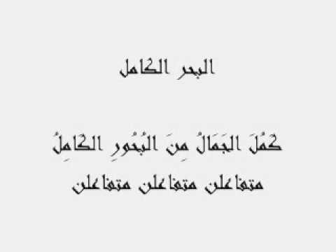صوره شعر عربي فصيح , اجمل الكلمات الفصيحة