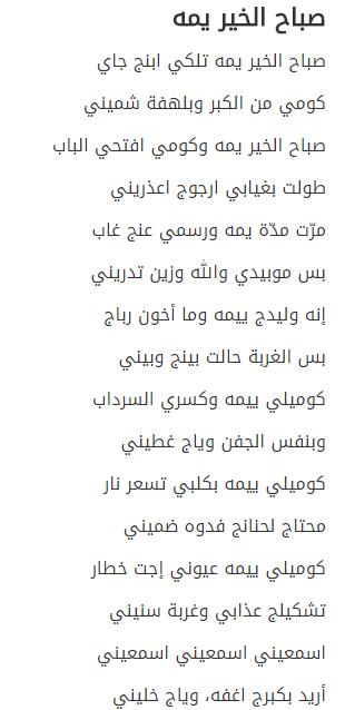 بالصور اجمل قصيدة عن الام مكتوبة , اجمل ما قيل في الام 2435