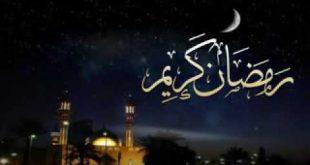 رمضان شهر الخير , اجمل شهور السنة رمضان