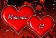 بالصور صور لاسم محمد , احلى صور محمد 2472 2 110x75