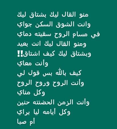 بالصور شعر سوداني , اجمل الكلمات السودانية 2488 1