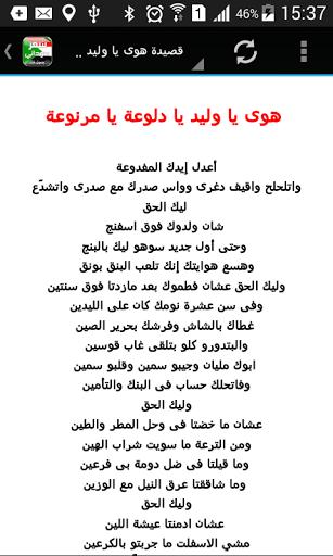 بالصور شعر سوداني , اجمل الكلمات السودانية 2488