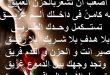 بالصور كلمات روعه عن الحب , اروع الكلمات في الحب 2490 12 110x75