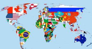 صور كم عدد دول العالم , عدد الدول الموجودة في العالم