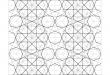 صور زخرفة اسلامية , اجمل صور زخرفة