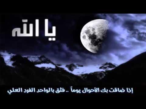 صورة دعاء الليل , افضل الادعية الليلية