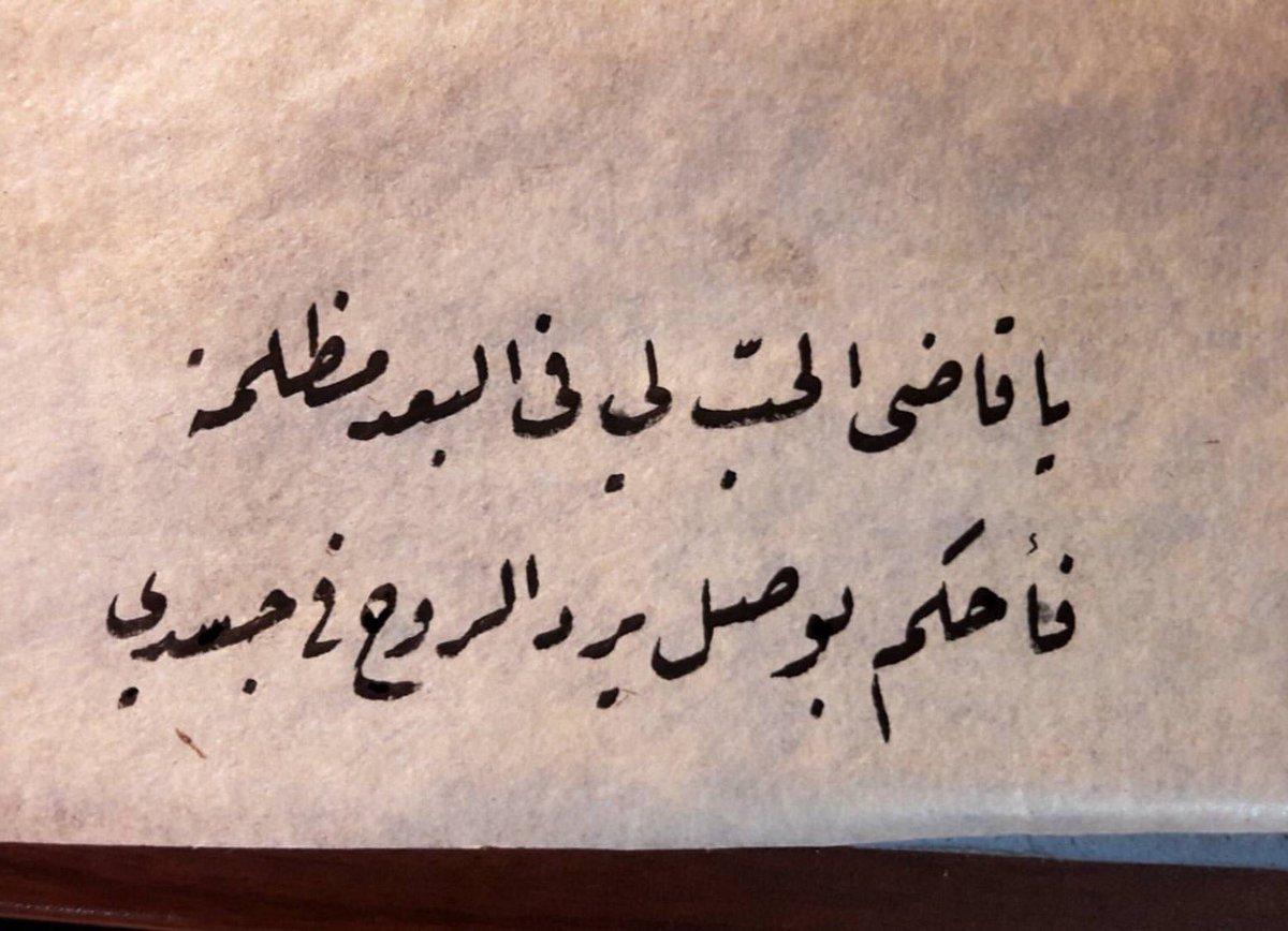 بالصور كلمات غزل , احلى كلمات الغزل 2636 3