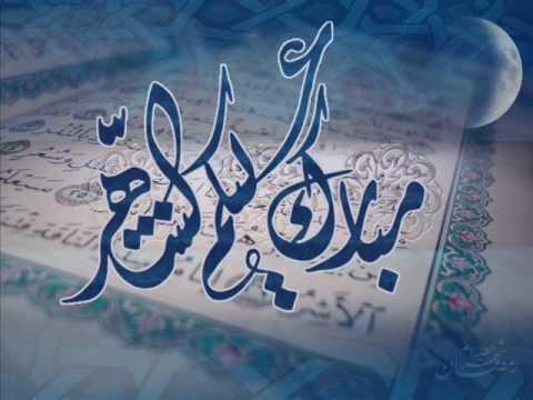 بالصور تهاني رمضان , ارق التهاني الرمضانية 2656 2