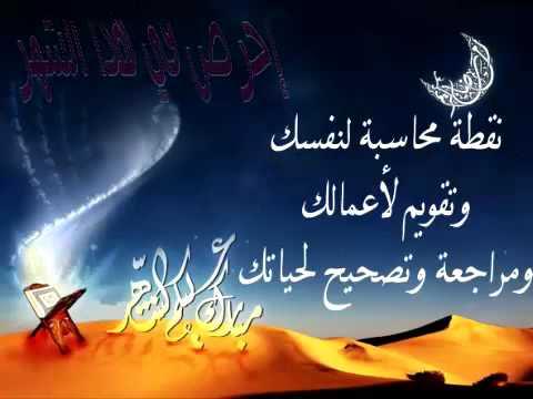 بالصور تهاني رمضان , ارق التهاني الرمضانية 2656 7