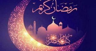 صور تهاني رمضان , ارق التهاني الرمضانية