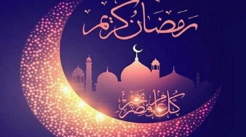 بالصور تهاني رمضان , ارق التهاني الرمضانية 2656