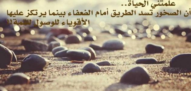 صورة كلام حزين عن الحياة , اروع الكلمات الحزينة عن الحياة
