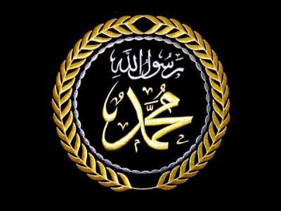 بالصور ما معنى اسم محمد , اهم صفات اسم محمد 2700 7
