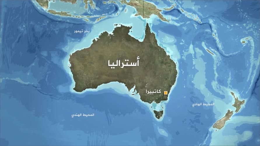 صورة اصغر قارات العالم , ما هي قارات العالم