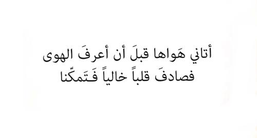 بالصور قصايد غزل , اجمل قصائد الحب والغزل 2753 1