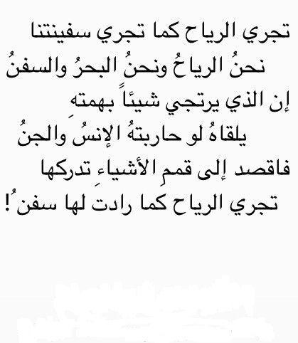 بالصور قصايد غزل , اجمل قصائد الحب والغزل 2753 4