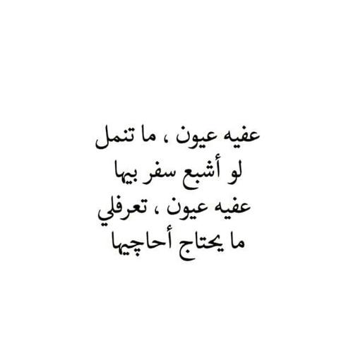 بالصور قصايد غزل , اجمل قصائد الحب والغزل 2753 9