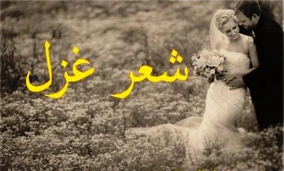 صوره قصايد غزل , اجمل قصائد الحب والغزل
