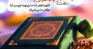 صوره عبارات يوم الجمعة , فضل يوم الجمعة علي المسلمين