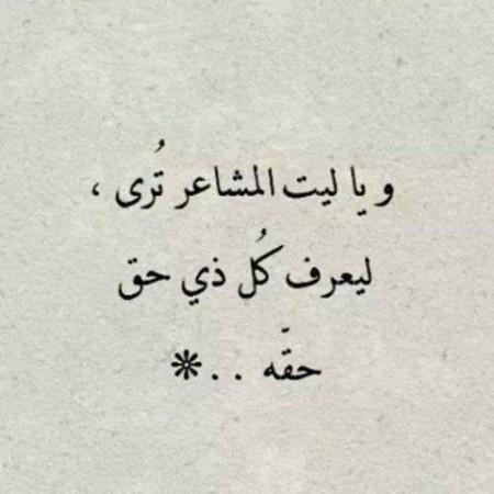 صورة كلام معبر , كلام جميل ومعبر قصير 2789 5