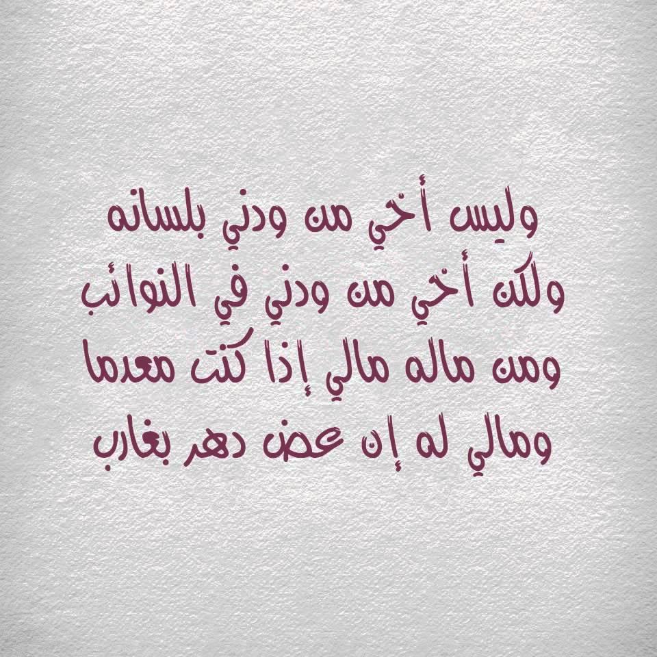 صورة كلام معبر , كلام جميل ومعبر قصير 2789 8