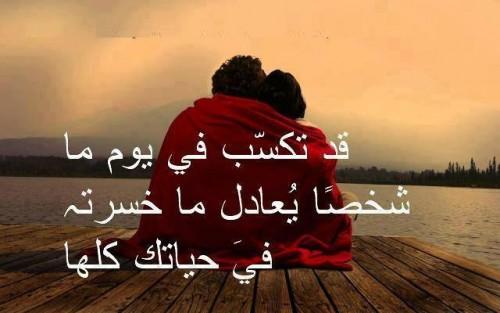 صورة اجمل صور عن الحب , صور حب رومانسية جدا