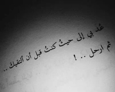 خواطر حب حزينه قصيره جدا 12