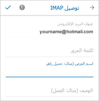 صور كيفية عمل بريد الكتروني خاص بي , طريقه نشاء حساب الالكتروني