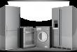 بالصور اجهزة منزلية , جميع انواع الاجهزة المنزلية 2880 5 110x75