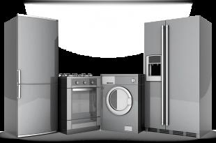 صورة اجهزة منزلية , جميع انواع الاجهزة المنزلية