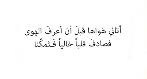 قصائد حب عربية , اجمل واروع قصائد حب عربية - مساء الورد