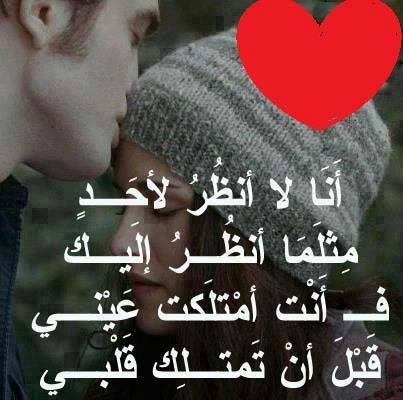 صورة كلمات في الحب , كلام في الحب والعشق