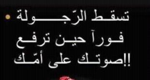صوره قصائد قصيره , ابيات شعر قصيره