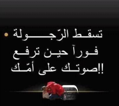 صور قصائد قصيره , ابيات شعر قصيره