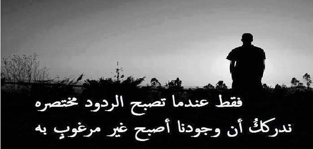 صورة شعر عتاب صديق , اجمل ابيات الشعر ي لوم الصديق 2967 1